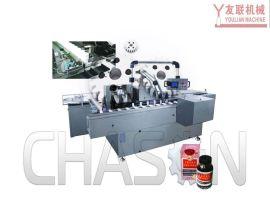CHZ-110 多功能自动装盒机 品牌装盒机