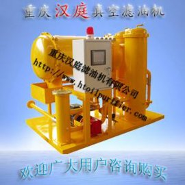汉庭PLC全自动控制变压器油真空滤油机