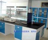 实验室设计/化学实验室设计/生物实验室设计