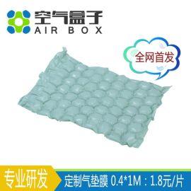 40cm宽幅 葫芦型气垫膜 气泡袋 防震抗摔 质量**保证 整米销售