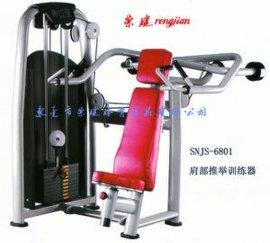 东莞大型商用力量健身器材组合力量训练器械肩部推举训练器肩部推举训练器