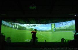 室内高尔夫 ,高尔夫厂家,室内高尔夫安装,北京模拟高尔夫