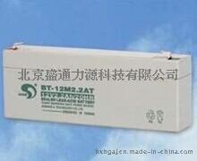 赛特BT-12M2.2AT/12V2.2AH /2.3AH蓄电池价格医疗设备、**监测设备蓄电池**