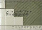 大理石粘接胶粉标源牌系列产品
