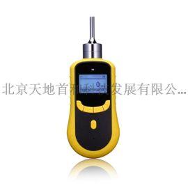 TD1198-SO2北京天地首和泵吸式二氧化硫检测仪