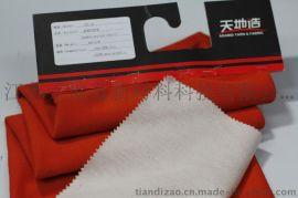 芳纶3A面料芳纶混纺面料芳纶粘胶阻燃面料