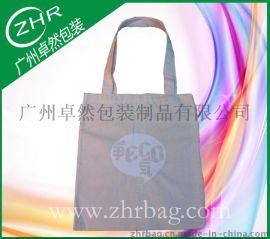 设计LOGO环保袋 丝印帆布袋 加工定做手提包装袋