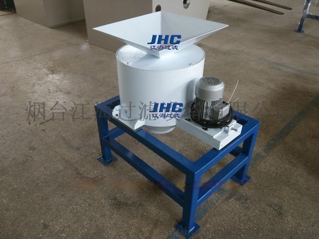 江海(格潤)製造—JHSG金屬切屑甩幹脫油機