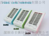 电击式电子捕蚊器环保