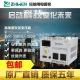 JYK-1500VA高精度交流变压器