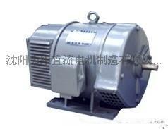 Z2-42 2.2KW直流电机 Z2直流电机供应