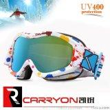 厂家直销单双层防紫外线炫彩色双层防雾登山滑雪眼镜