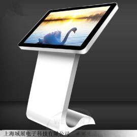 上海域展供应浙江金华42寸LED液晶广告机 ,卧式触摸查询一体机