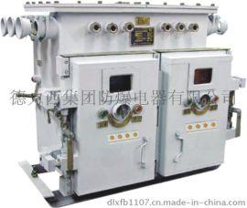 德力西QJZ-2*60.80.120矿用双电源开关
