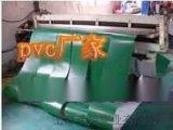 河南灌裝機pvc輸送帶型號