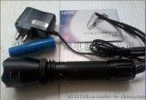 【JW7623】 【JW7623】防爆手电筒