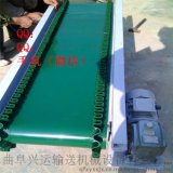 Y88热销大型输送机 移动式输送机金祥彩票注册 装车爬坡输送机特价