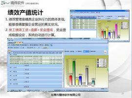 压铸模具生产管理|精纬软件|模具管理系统