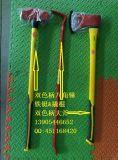 永諾工具 雙色柄大錘 雙色柄大斧