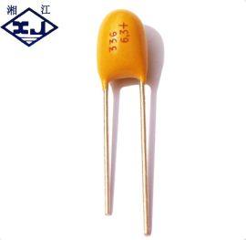 XJ/湘江 插件钽电容0.68uF/35V-黄料质量保证 25项国家专利