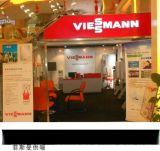 武漢菲斯曼專賣店