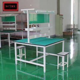 自动化生产线 电子产品组装生产线 检验包装生产线
