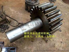 球磨机小齿轮. 烘干机烘干窑齿轮传动