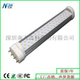 供应方高照明 厂家供应2G11 LED日光灯管 高亮 高质 11W 双管横插灯管