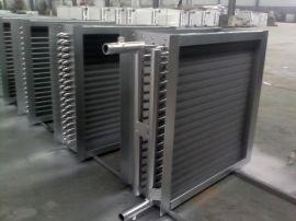 表冷器生产厂家/表冷器定做厂家/表冷器更换