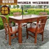 恒岳家具现代中式家具 纯实木餐桌椅组合 长方形桌子 水曲柳饭桌