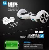 工厂直销 自平衡电动扭扭车两轮滑板车双轮平衡车思维代步车批发