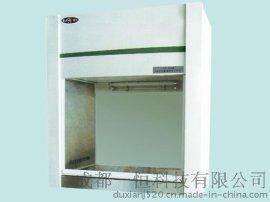 四川桌上式净化工作台 小型试验室净化工作台
