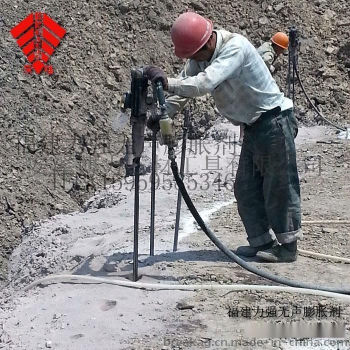 岩石膨脹劑 福建力強牌岩石膨脹劑多少錢一噸