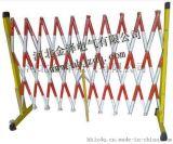 绝缘管状伸缩围栏1.2*2.5m