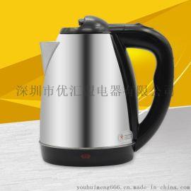 正品半球电热水壶 电热壶铜线热水壶2.0L 电水壶厂家批发小家电