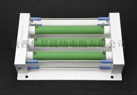 供应陕西华星RXS大功率水冷电阻器