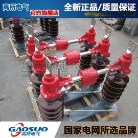 GW4-35KV户外高压隔离开关