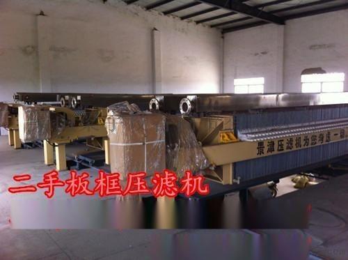 山东梁宇二手程控板框压滤机低价供应