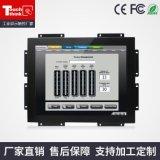 供应15寸嵌入式工业显示器/电容屏触摸显示器/机械设备操控显示屏
