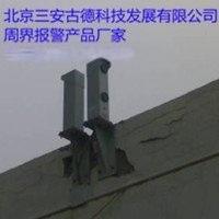 北京激光对射报警器,天津激光对射系统,上海周界防范系统