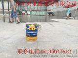 贵阳地面起砂处理剂价格 混凝土路面硬化处理