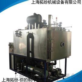 中试冷冻干燥机,真空冷冻干燥设备TF-SFD-100