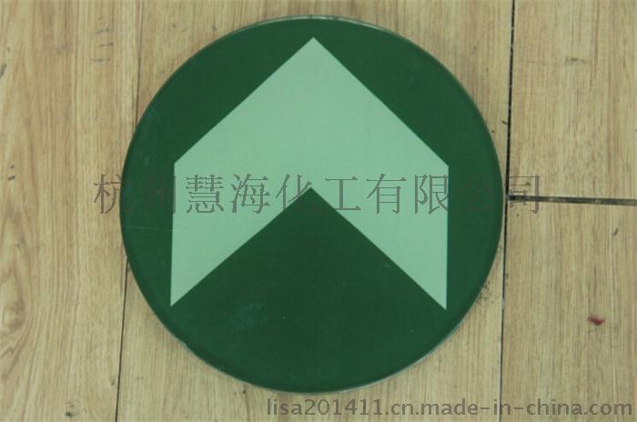 发光钢化玻璃地标,超市消防指示标识发光钢化玻璃地贴
