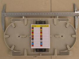 深圳毅宏光通信48芯熔纤盘ABS材质安装孔径16.5CM