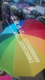 石家庄雨伞/广告伞/户外太阳伞