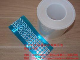 Rubber胶导电膜 锅仔片专用导电膜双面胶 贴合锅仔片双面胶 深圳供应