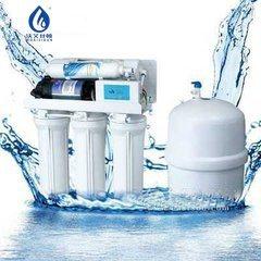 佳洁净水器生产厂家 家用纯水机  代理 观注公众号 佳沃净水机