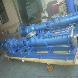 光明G40-1污水输送单螺杆泵