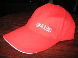 鸭舌帽 纯棉太阳帽定做厂家 加印Logo棒球帽出售