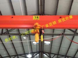 供应山东青岛LDA型电动单梁桥式起重机 电动葫芦桥式起重机厂家直销